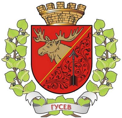 герб стрела