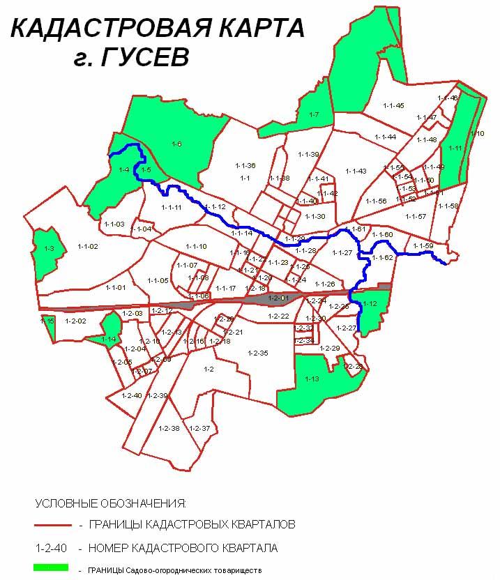 Публичная Кадастровая Карта Росреестра Краснодарского Края Найти Окс