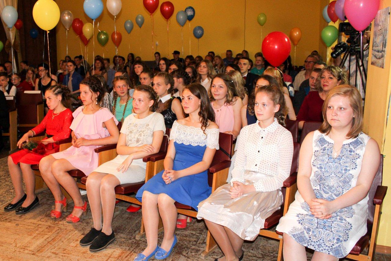 Пожелание для учеников школы