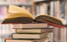 Мероприятия центральной детской библиотеки