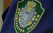 Гусевский прокурор требует признать незаконным договор аренды земельного участка, заключенный администрацией с гражданином