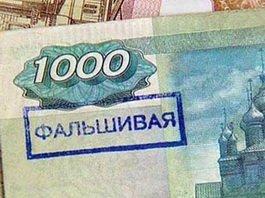 1000 купюра 1997 года 20 евро цент 2008