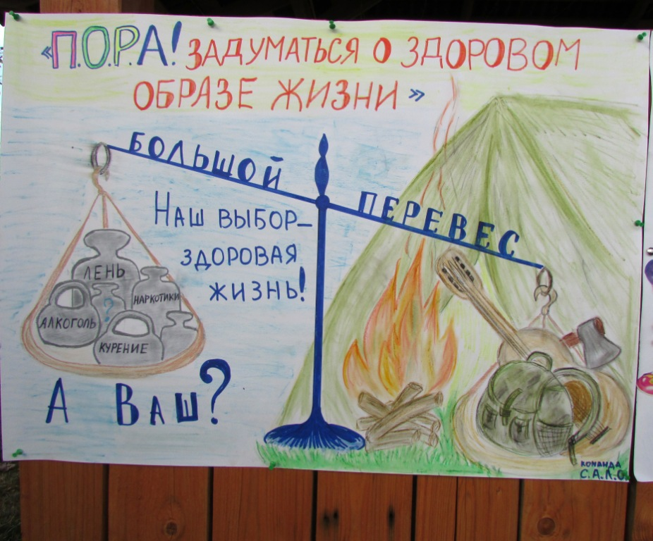 ограничена самые прикольные рисунки для плаката на турслет морибана
