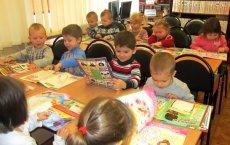 В Центральной детской библиотеке проходит Месячник дошкольника «В царстве интересных книг»