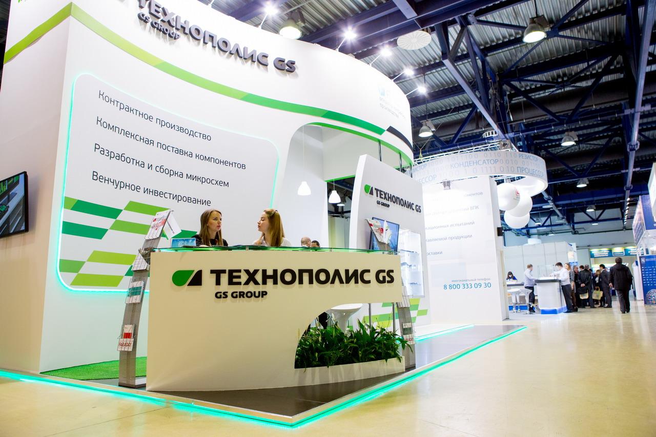 Картинки по запросу холдинг GS Group история