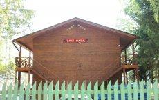 Незаконным гостевым домом в Виштынецком природном парке владеет фирма из Гусева