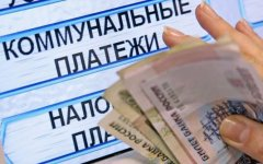 ОАО «Янтарьэнерго» выставляет незаконные платежи