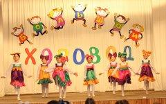 Фотоотчет III Открытого фестиваля-конкурса детского танца «Большой хоровод»