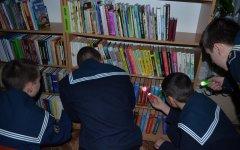 Работники библиотеки провели для кадетов квест-игру «МуЛьТдозор»