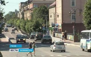 ГТРК «Калининград»: В Гусеве планируют создать второй административный центр