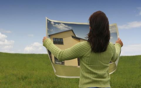 Городская администрация информирует о проведении торгов по продаже и аренды земельных участков