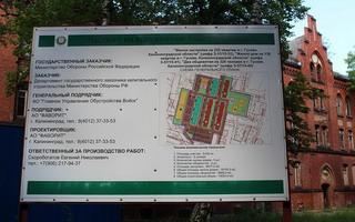 Главный архитектор Гусева: Застройщик забивает сваи без проведения геологических изысканий