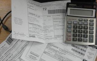 Введены штрафы за неправильные расчеты платежей ЖКХ