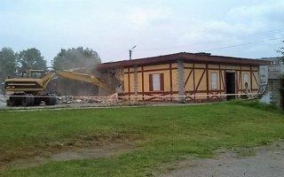 В день отставки Цуканова снесли развлекательный комплекс «Березка»