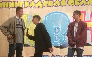 Гусевская команда вышла в финал межрайонной лиги КВН «БРИЗ»