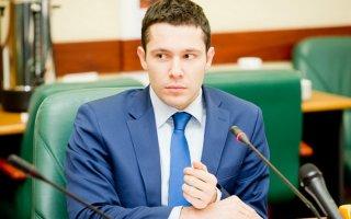 И. о. главы Калининградской области назначен Антон Алиханов