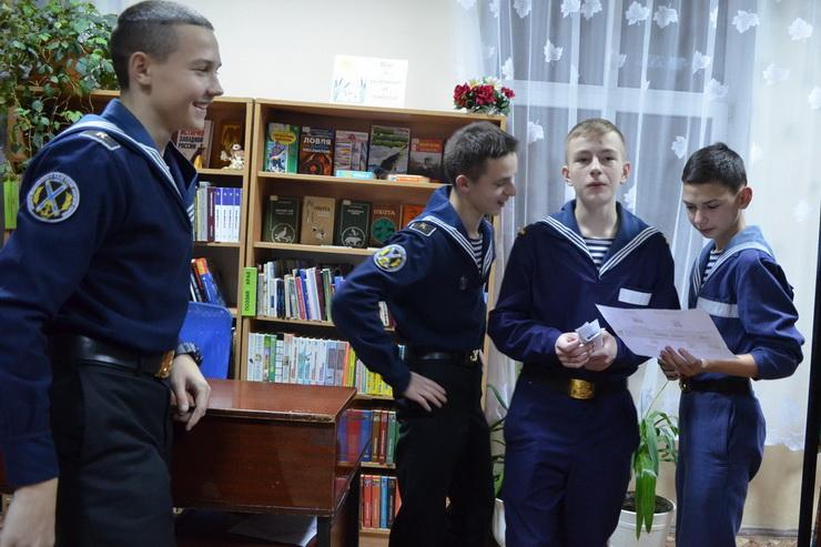 В Центральной библиотеке прошла квест – игра «Мультдозор»