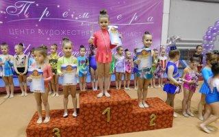 ФОК принял в своих стенах многочисленных поклонников художественной гимнастики