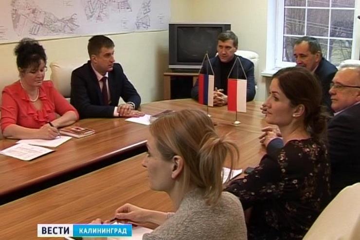 В Калининградской области реализуется программа приграничного сотрудничества
