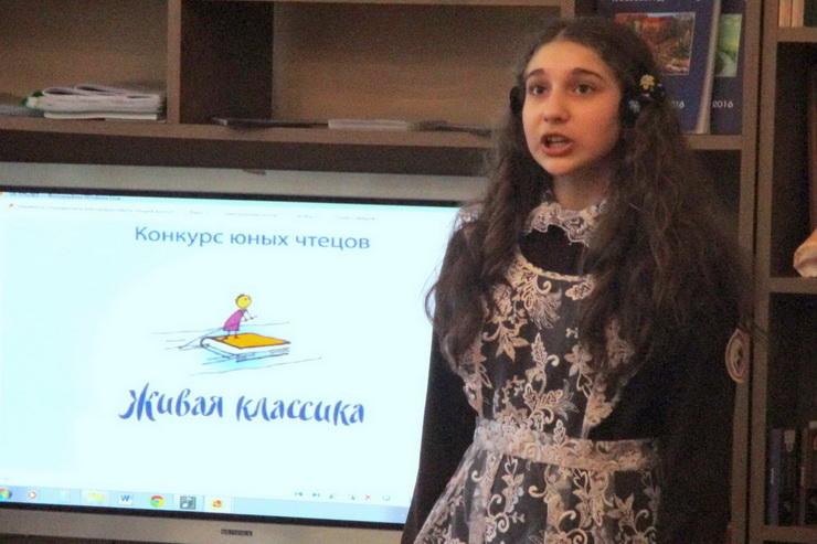 В Гусеве прошел муниципальный этап Всероссийского Конкурса юных чтецов