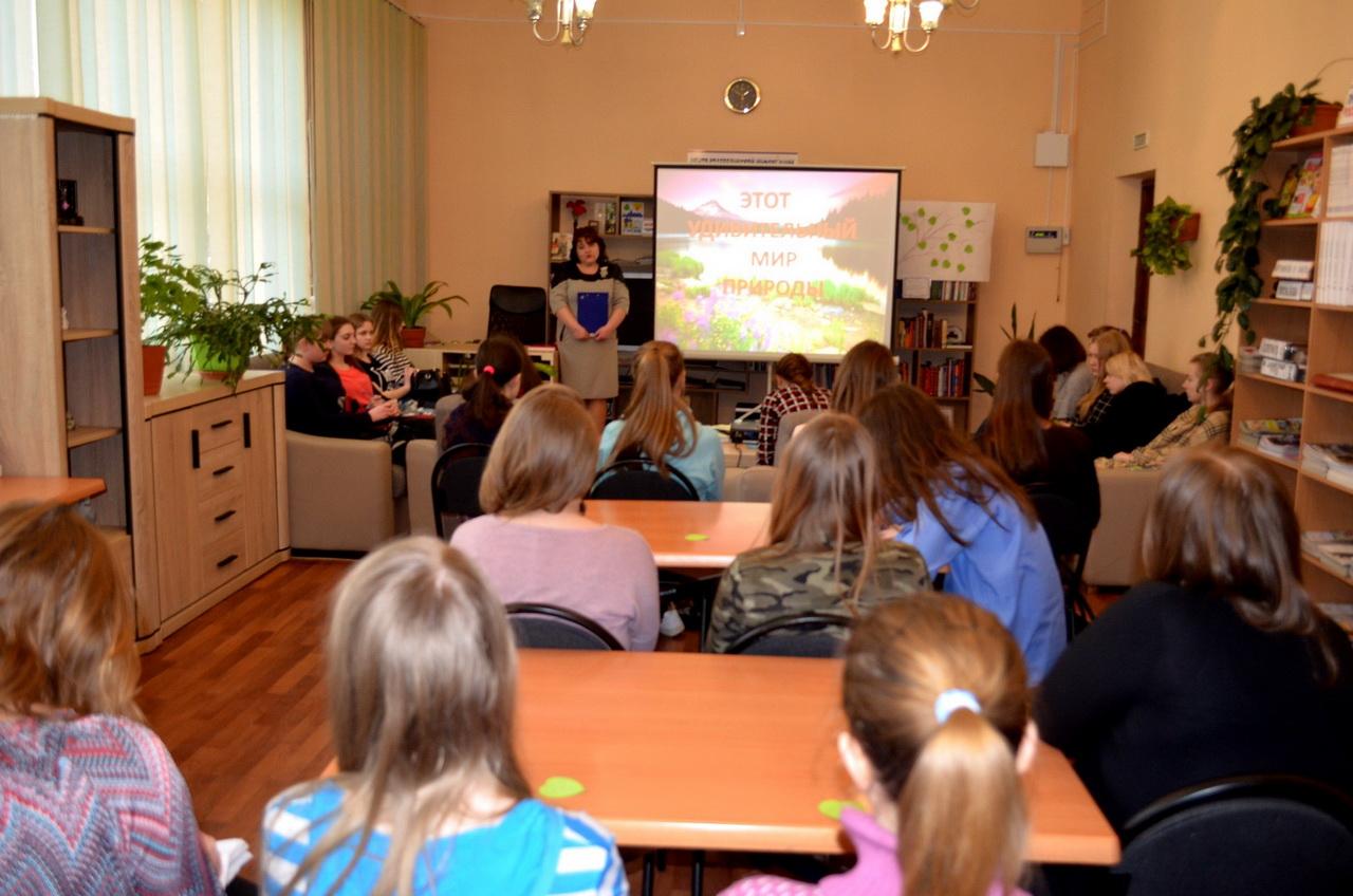 Молодежь на природе русское фото 683-523