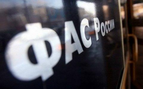 В Калининградское УФАС поступила жалоба на действия городской администрации при проведении конкурса