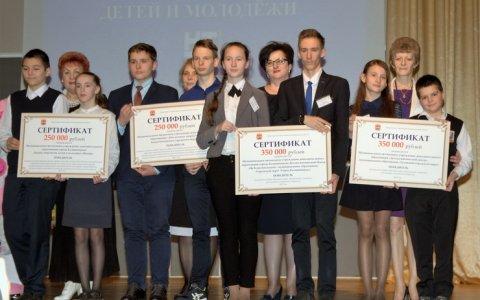 МАУ ДО «ДЮЦ» выиграл Грант  на развитие технического творчества в размере 350 тысяч рублей