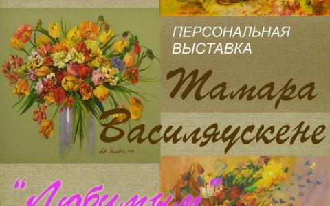 Гусевский музей приглашает на выставку Тамары Василяускене «Любимым»