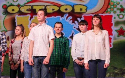 1 апреля в Гусеве пройдет 1/4 финала открытой лиги юмора «Остров КВН»