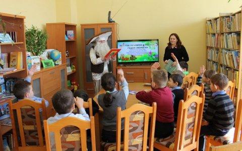 В Дубровской библиотеке школьникам рассказали об экологии
