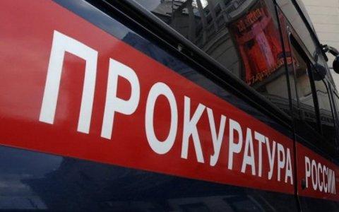 Прокурор Калининградской области примет граждан в Гусеве