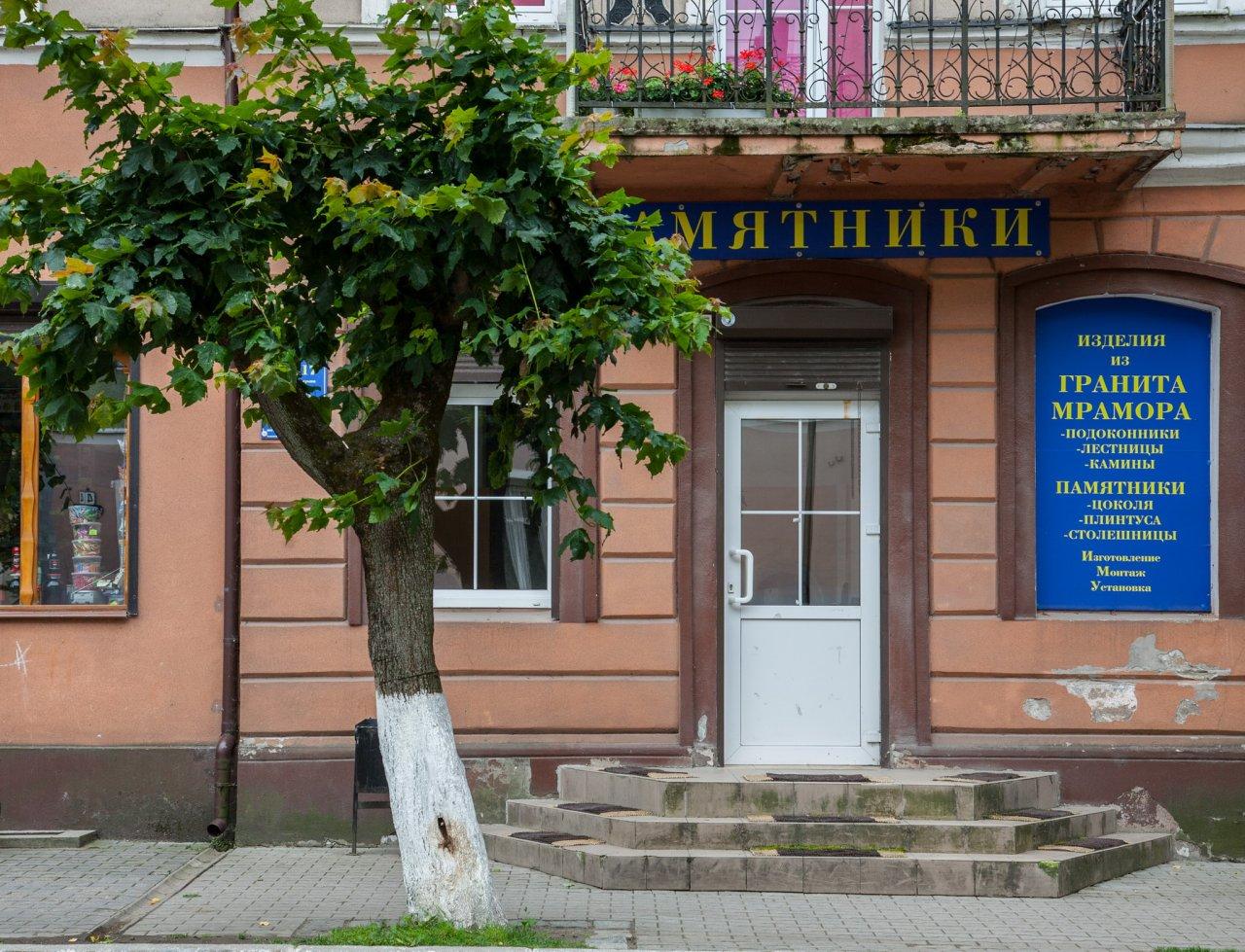 памятник самара купить маяковская