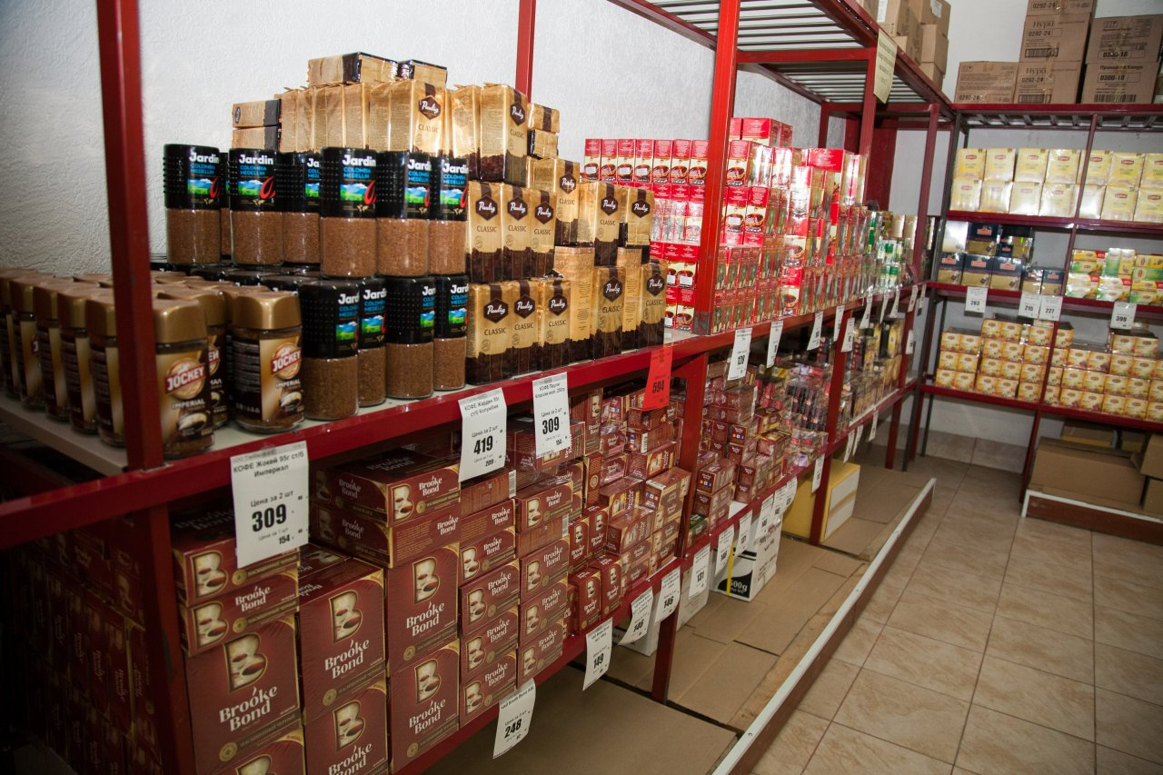 череповецкие оптовые базы продуктов