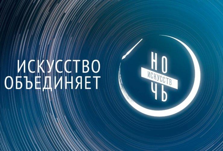 4 ноября Гусевский музей примет участие во Всероссийской акции