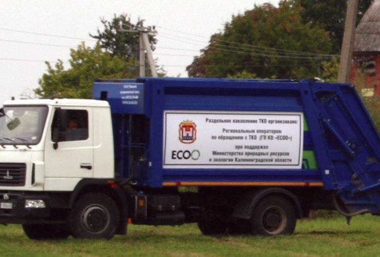 «Соблюдаем чистоту»: уже почти 10 месяцев, как наша область перешла на новую систему сбора отходов